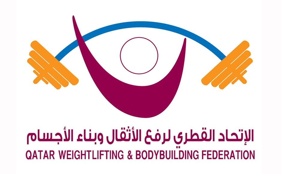 Al Muhallal makes weightlifting history for Qatar