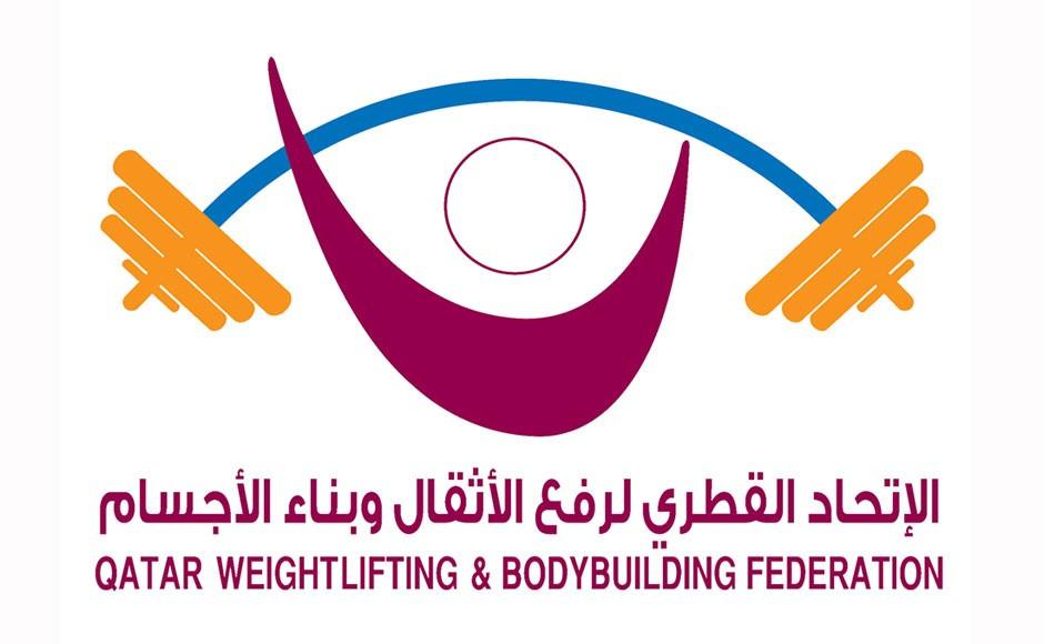 Al Muhallal makes weightlifting history for Qatar