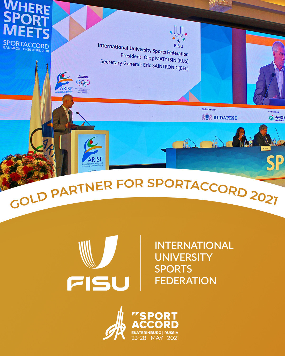 FISU has signed up as a gold partner of next year's event ©SportAccord