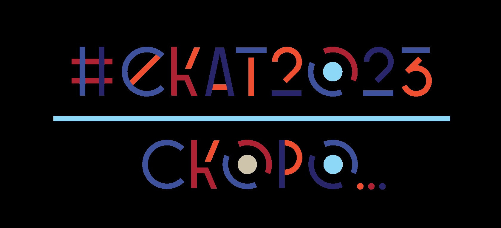 Logo and mascots chosen for Yekaterinburg 2023