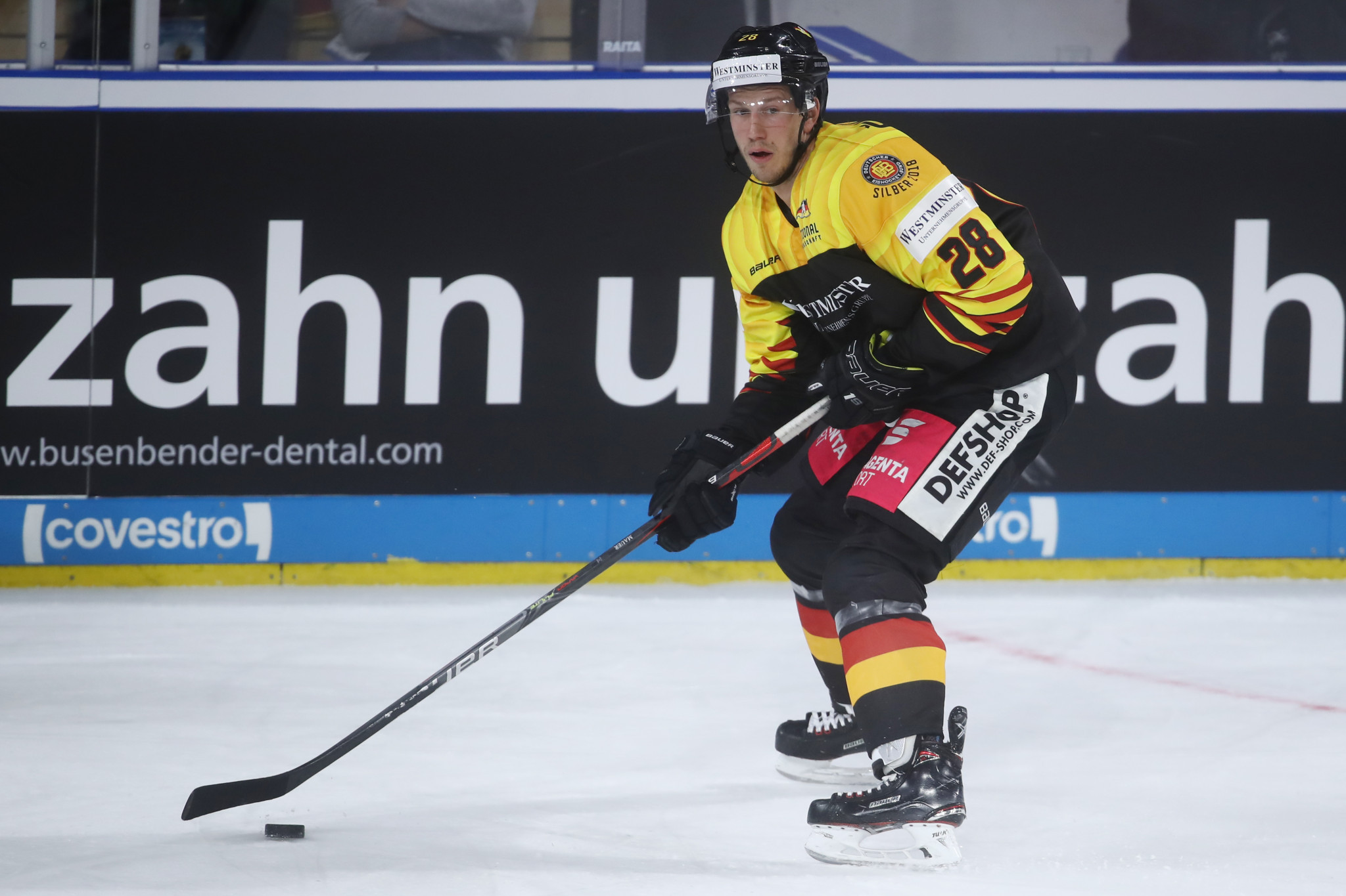 German ice hockey players carry out mini-internships at national federation
