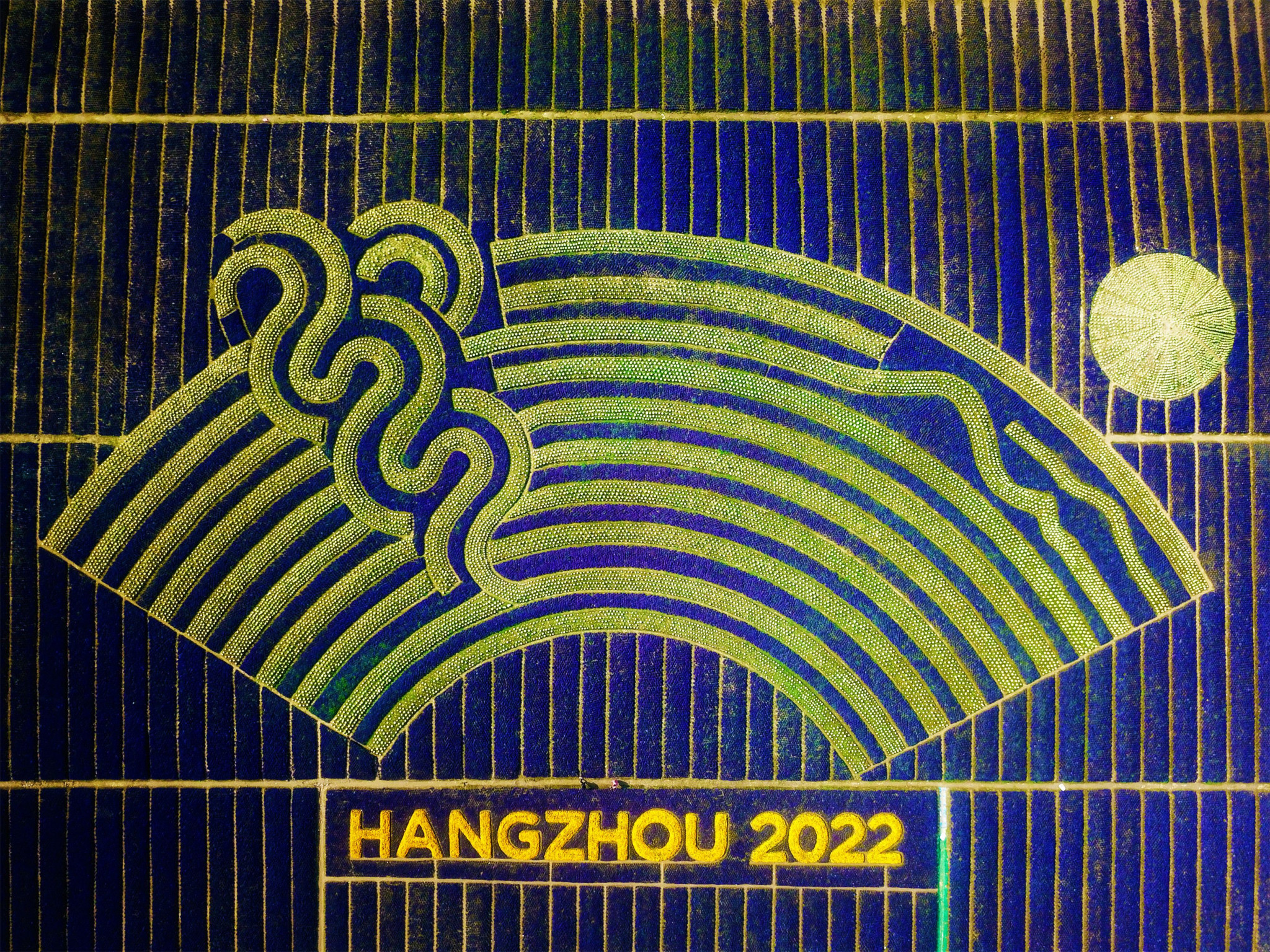 Hangzhou 2022 is set to be the third time that China hosts the Asian Games ©Getty Images