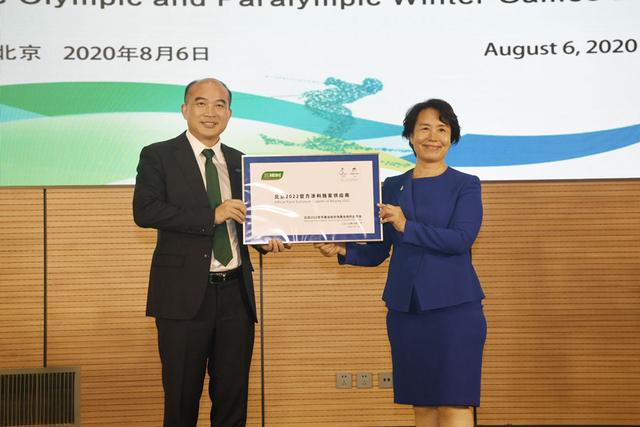 Beijing 2022 say they have 33 sponsors for the Games ©Beijing 2022