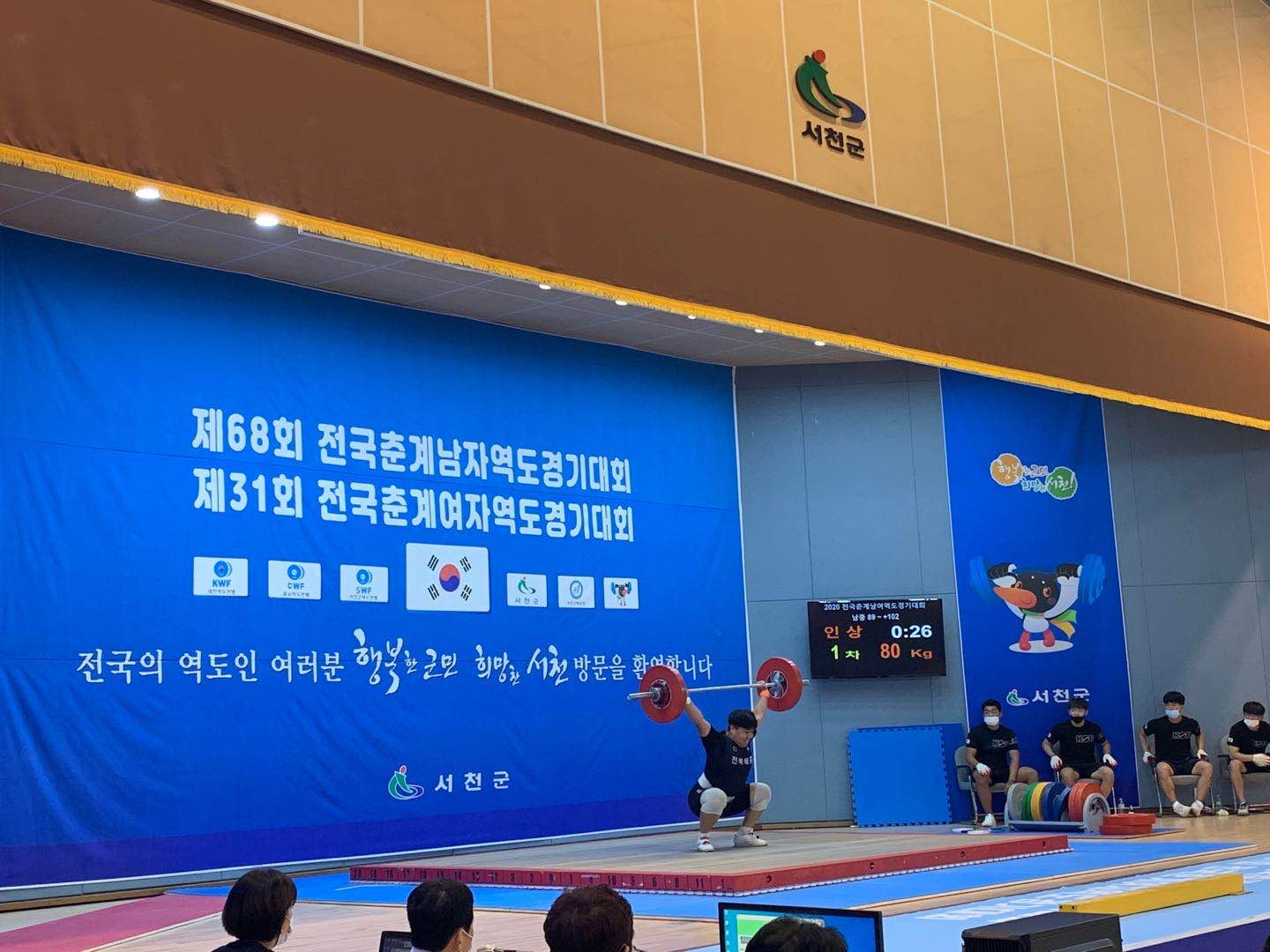 Weightlifting returns in South Korea under strict COVID-19 measures