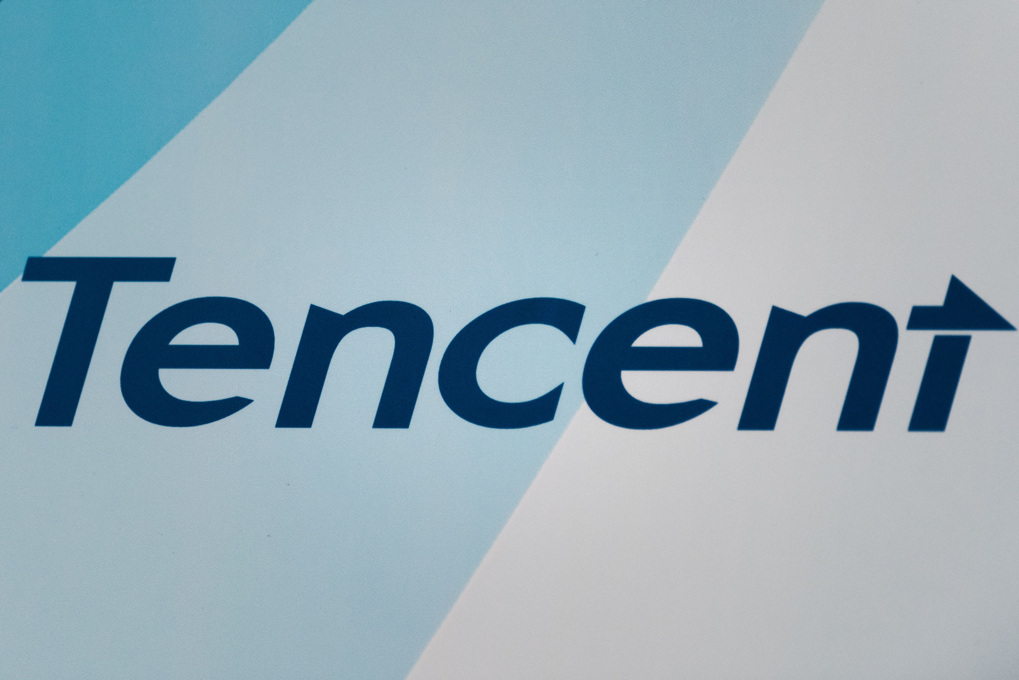 Chengdu 2021 sponsor Tencent unveils solid financial performance