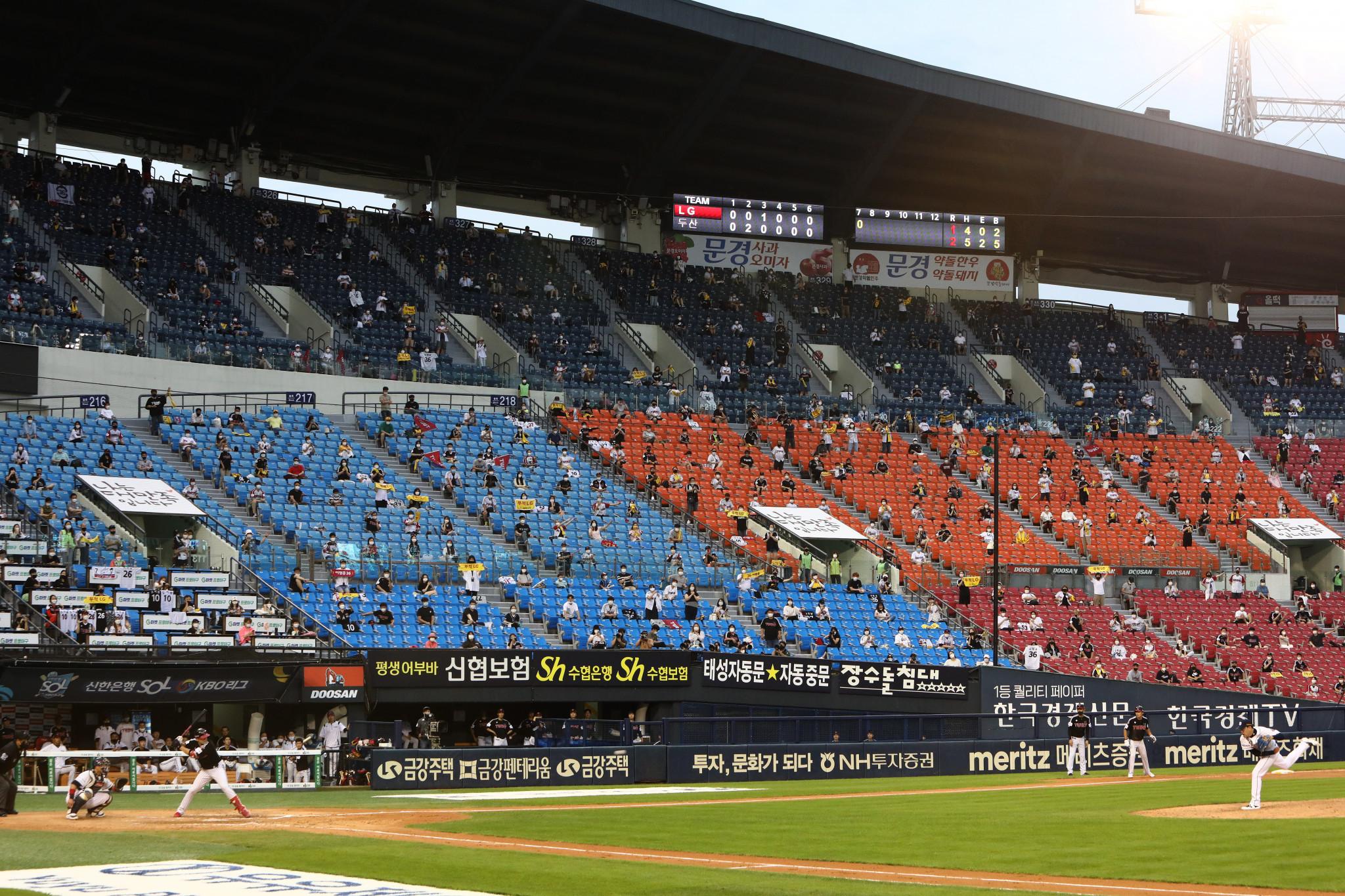 Korea Baseball Organisation boost stadium spectator capacity to 25 per cent
