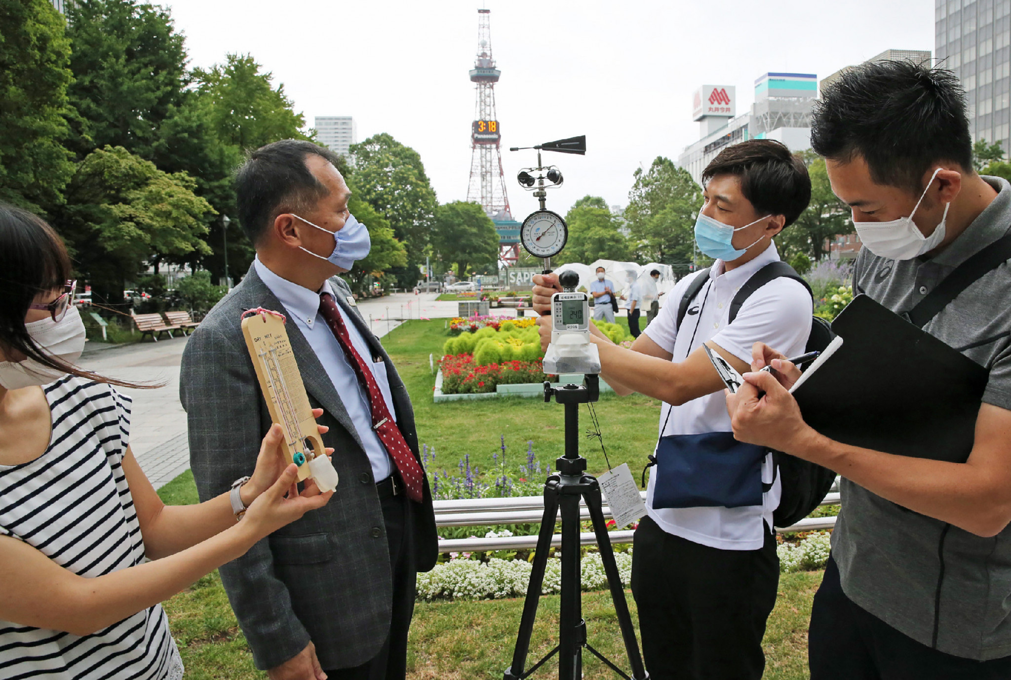 Air quality was among the aspects measured during a visit by World Athletics officials to Sapporo, which will host the Olympic Games marathon and race walk events next year ©Getty Images
