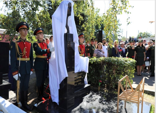 Monument to Olympic high jump gold medallist unveiled in Moscow