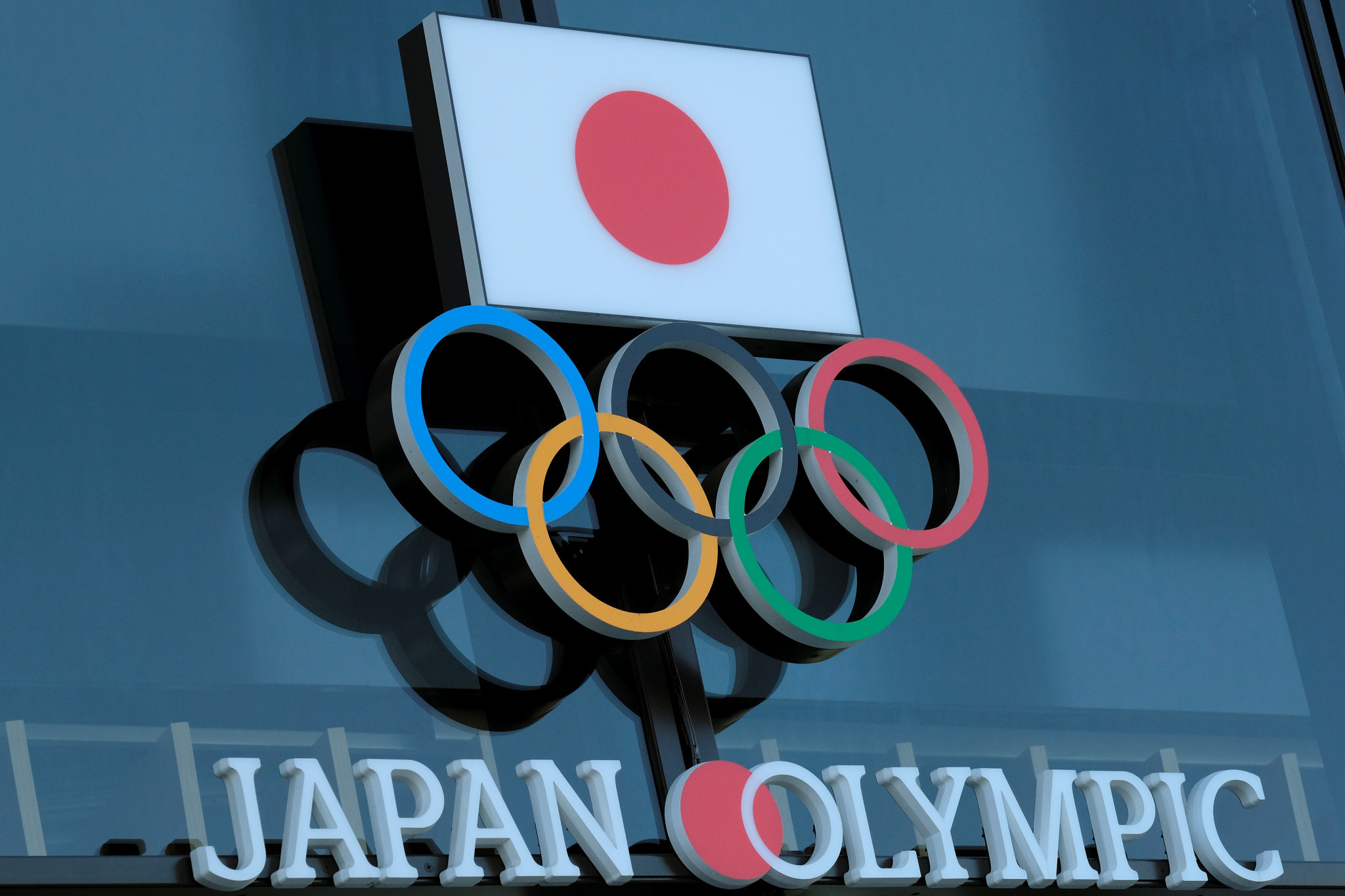 The Olympic Flame is expected to be placed on display at the Japan Olympic Museum ©Getty Images