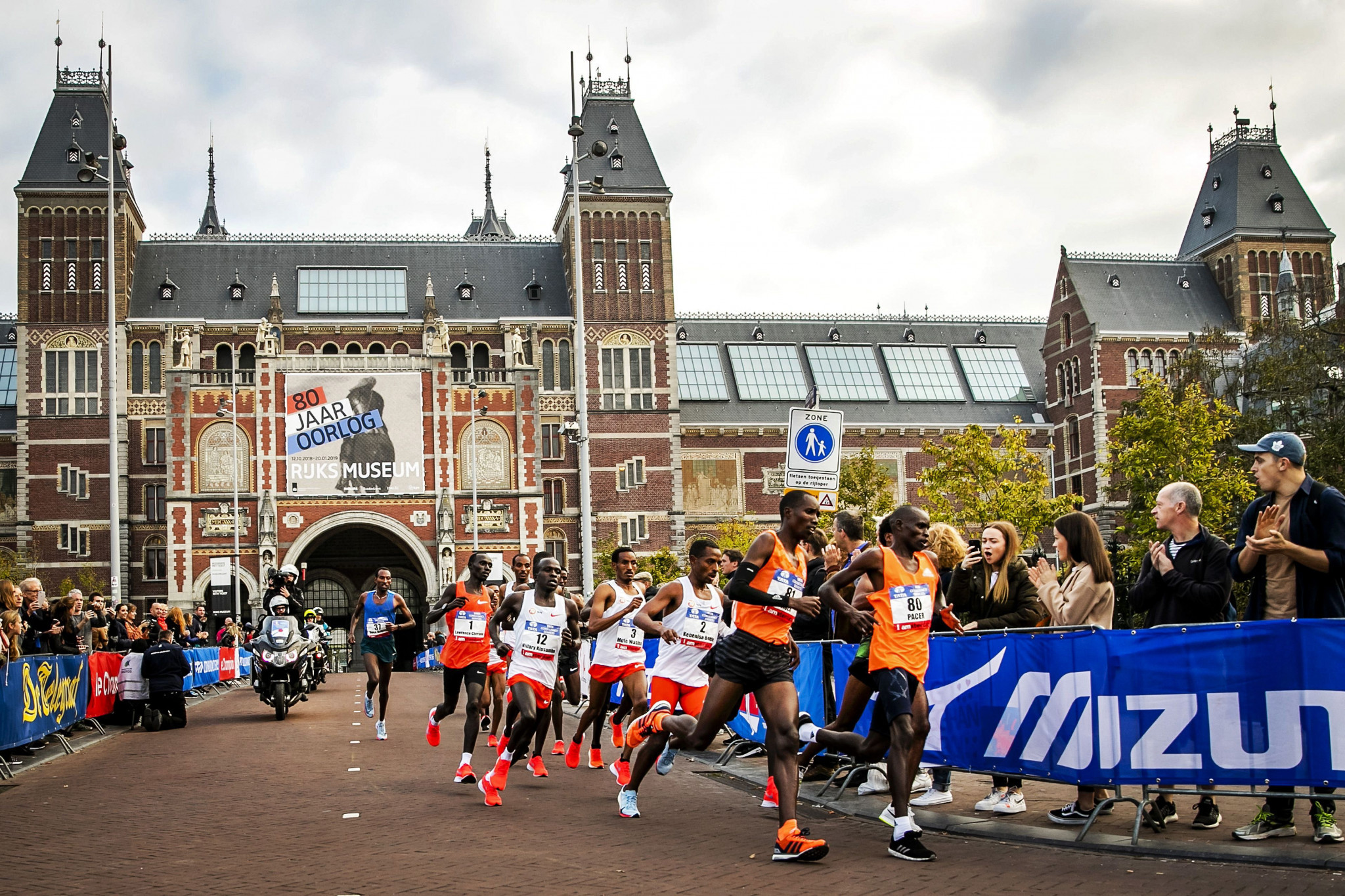 There will be no Amsterdam Marathon in 2020 due to the coronavirus crisis ©Getty Images