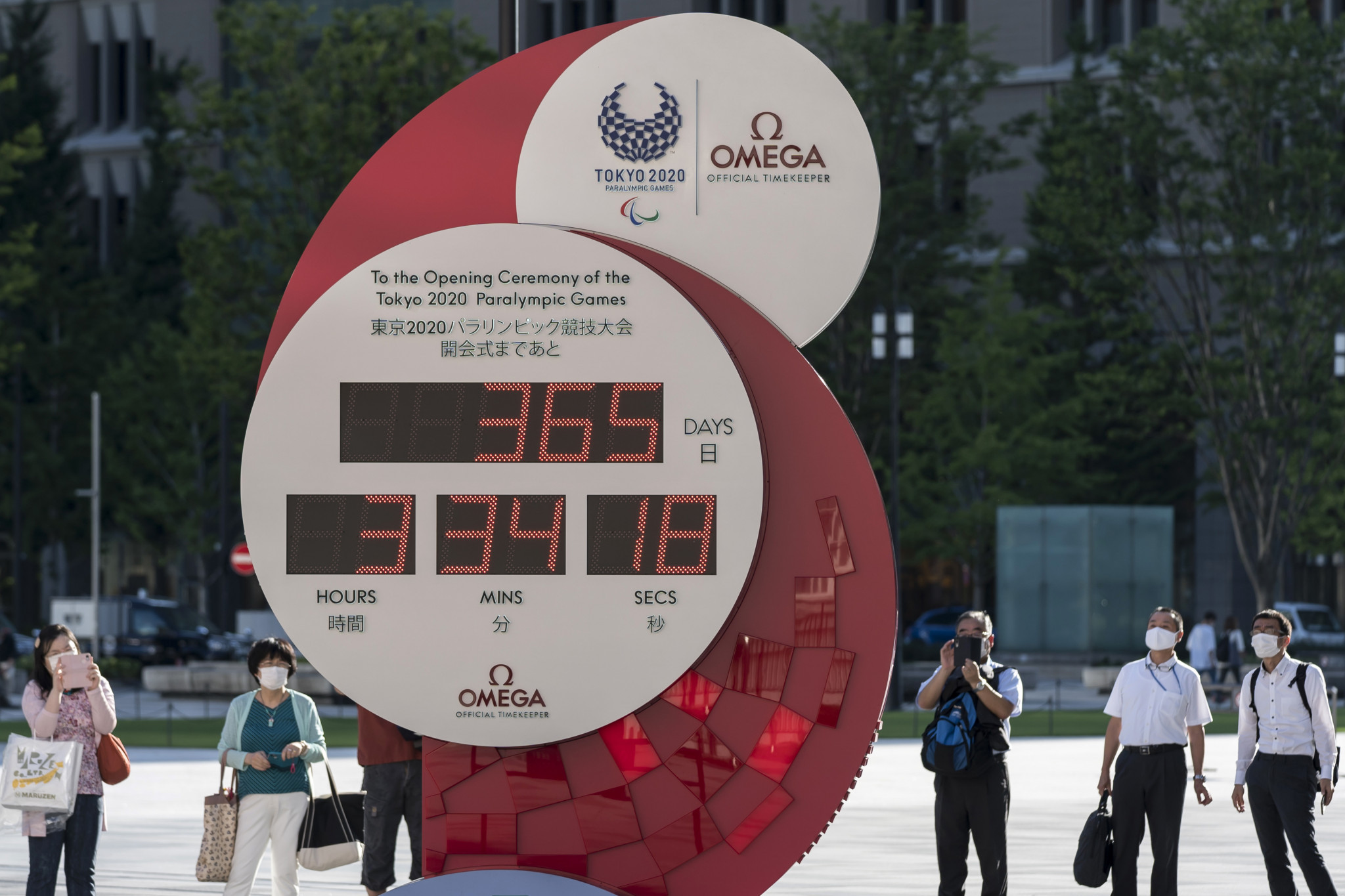 With coronavirus still prevalent, it is not guaranteed the Paralympic Games will be able to take place next year ©Getty Images