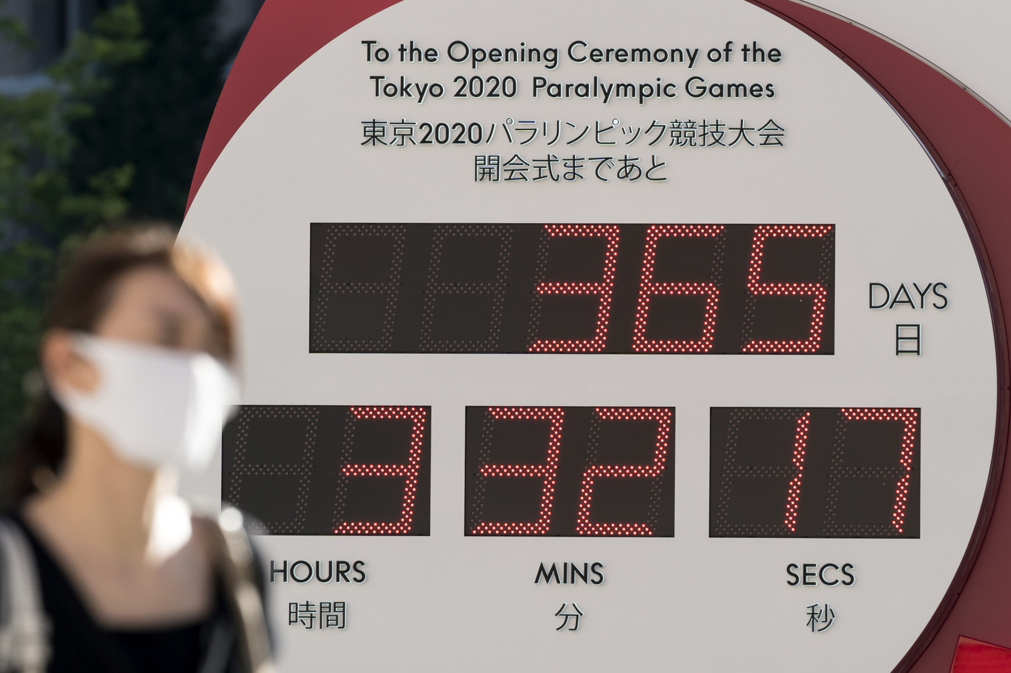 Celebrations begun in Tokyo as the one-year-to-go mark until the Paralympic Games was reached ©Getty Images