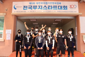 The South Korean luge team hopes to train on ice again in October ©FIL