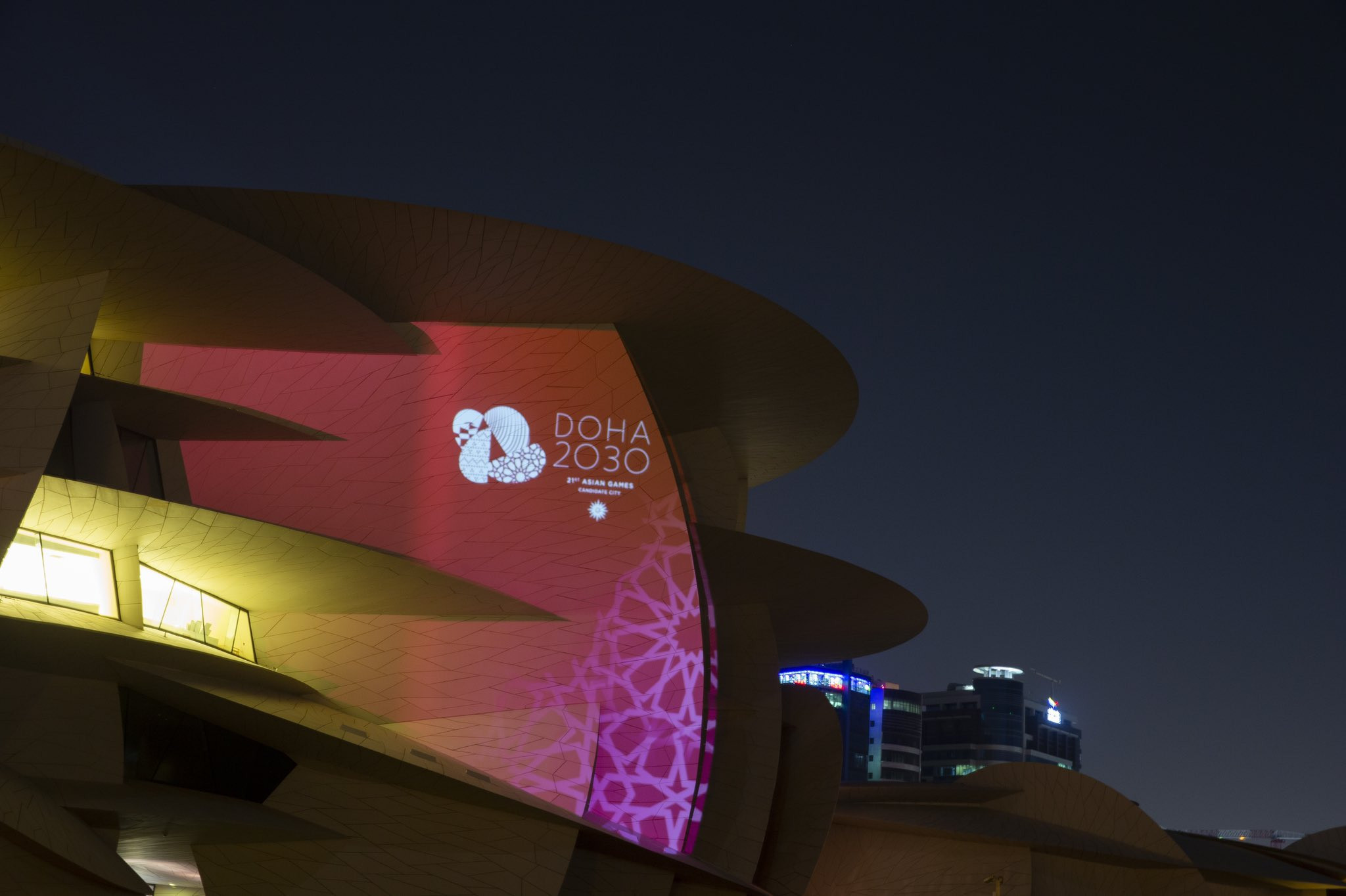 Doha launch logo and campaign slogan for 2030 Asian Games bid