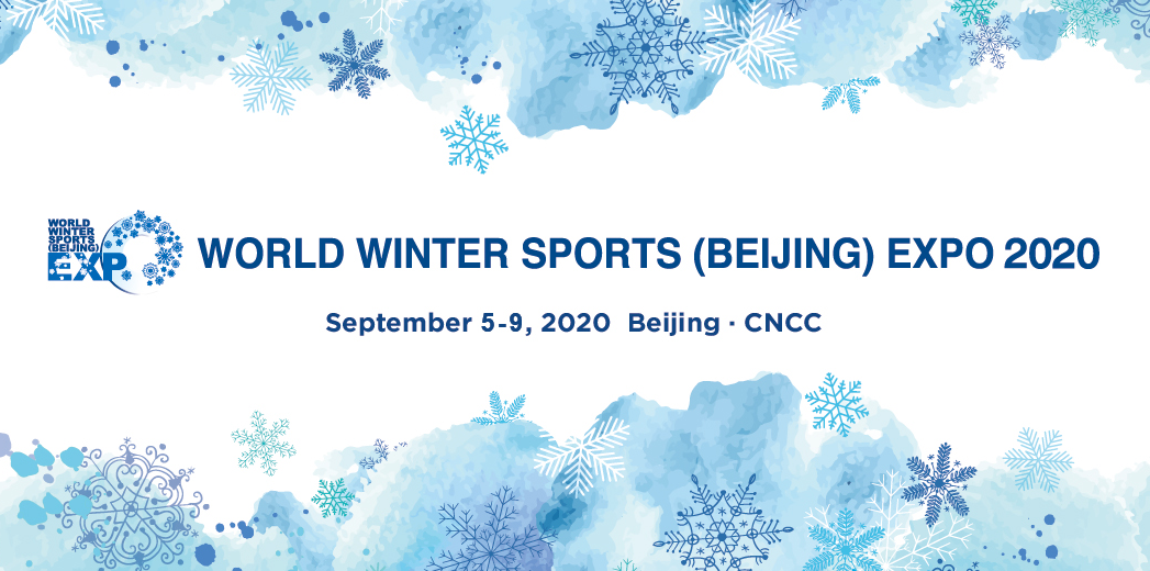 Beijing 2022 to showcase progress with exhibition at World Winter Sports Expo