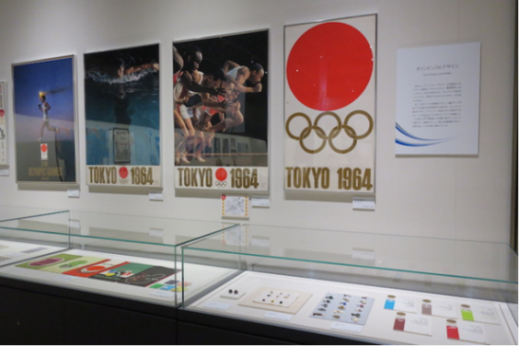 Tokyo museum to set up campaign to preserve Japan's Olympic heritage