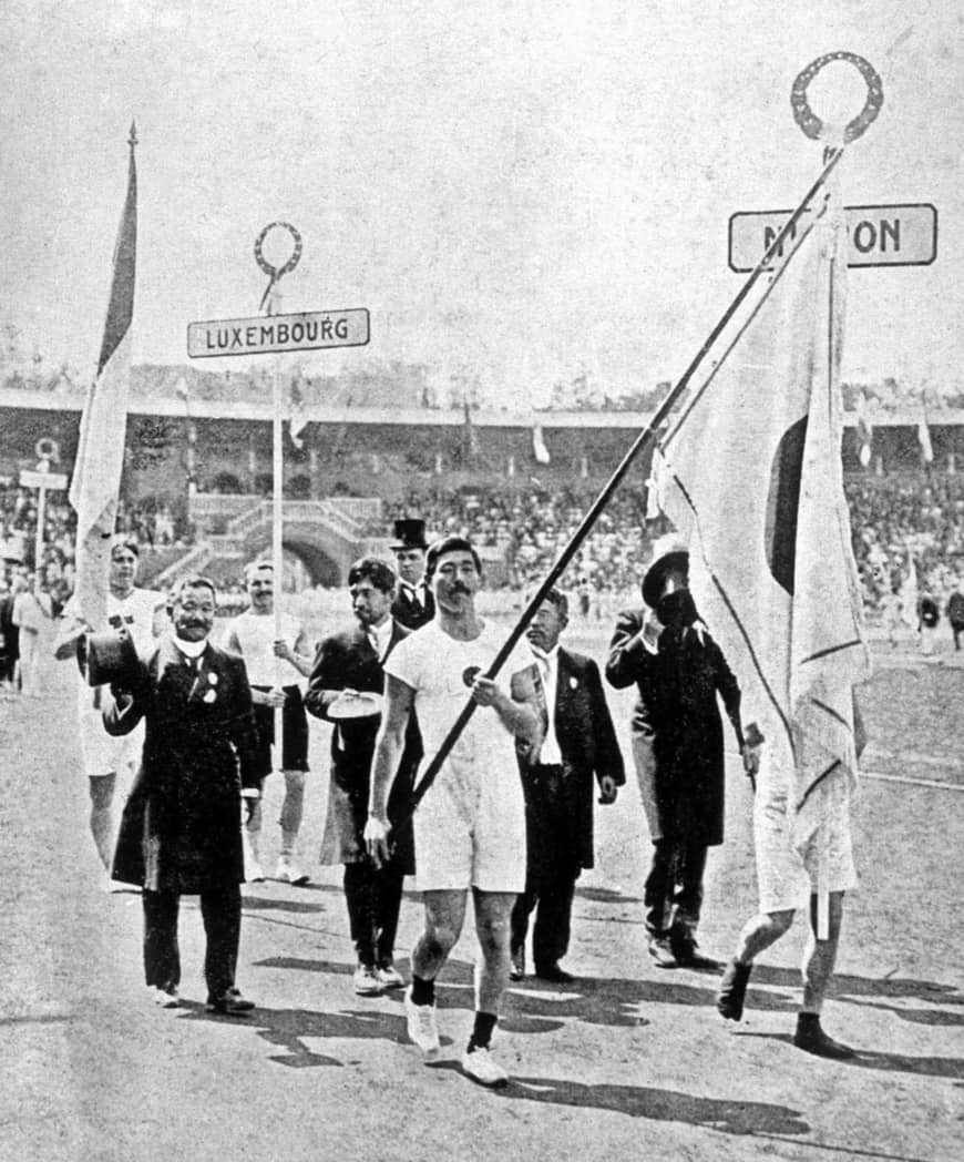 The uniform and spikes of sprinter Yahiko Mishima, Japan's flag bearer at Stockholm 1912, when they made their debut in the Olympic Games, is among the collection of the Prince Chichibu Memorial Sports Museum and Library ©Getty Images