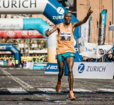 Philip Kangogo has become the latest Kenyan runner to be banned for doping after testing positive at last year's PZU Cracovia Marathon in Kraków ©Barcelona Marathon