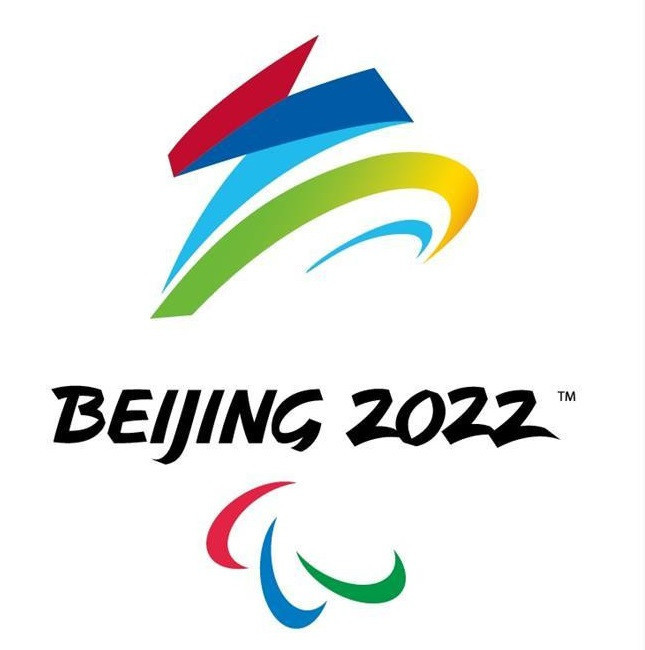 Beijing 2022 update Winter Paralympics emblem