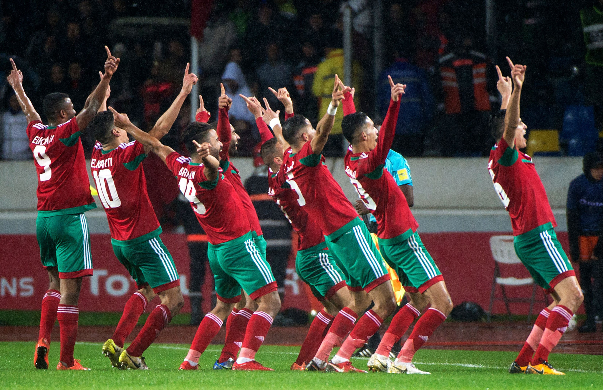 Morocco are the reigning champions of the African Nations Championship ©Getty Images