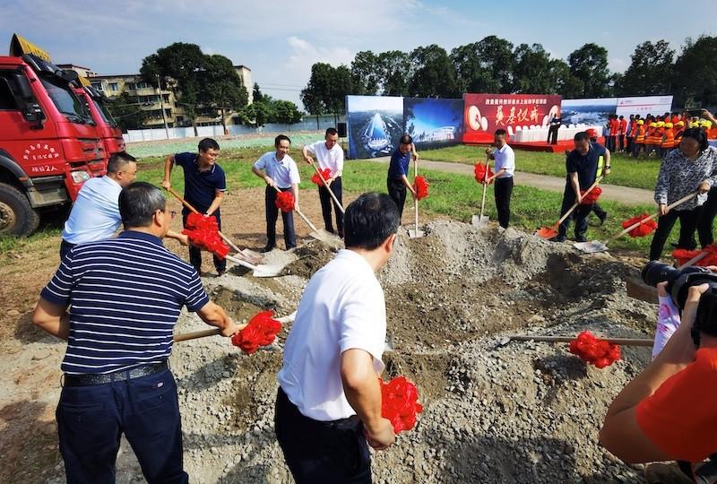 Renovation work is underway at the Sichuan Water Sports School ahead of Chengdu 2021 ©Chengdu 2021