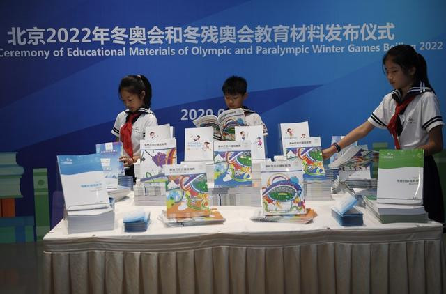Beijing 2022 has released Olympic and Paralympic resources ©Beijing 2022