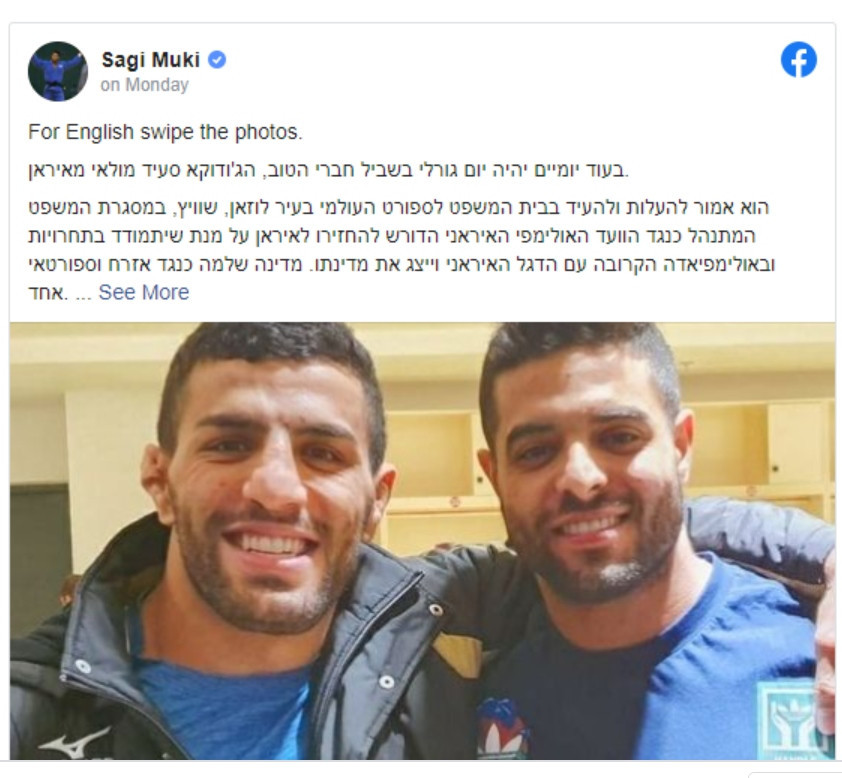 Iran's Saied Mollaei, right, has become friends with Israel's Sagi Muki, left, since fleeing his home country to seek asylum in Germany after being ordered by the Government in Tehran not to fight him ©Facebook