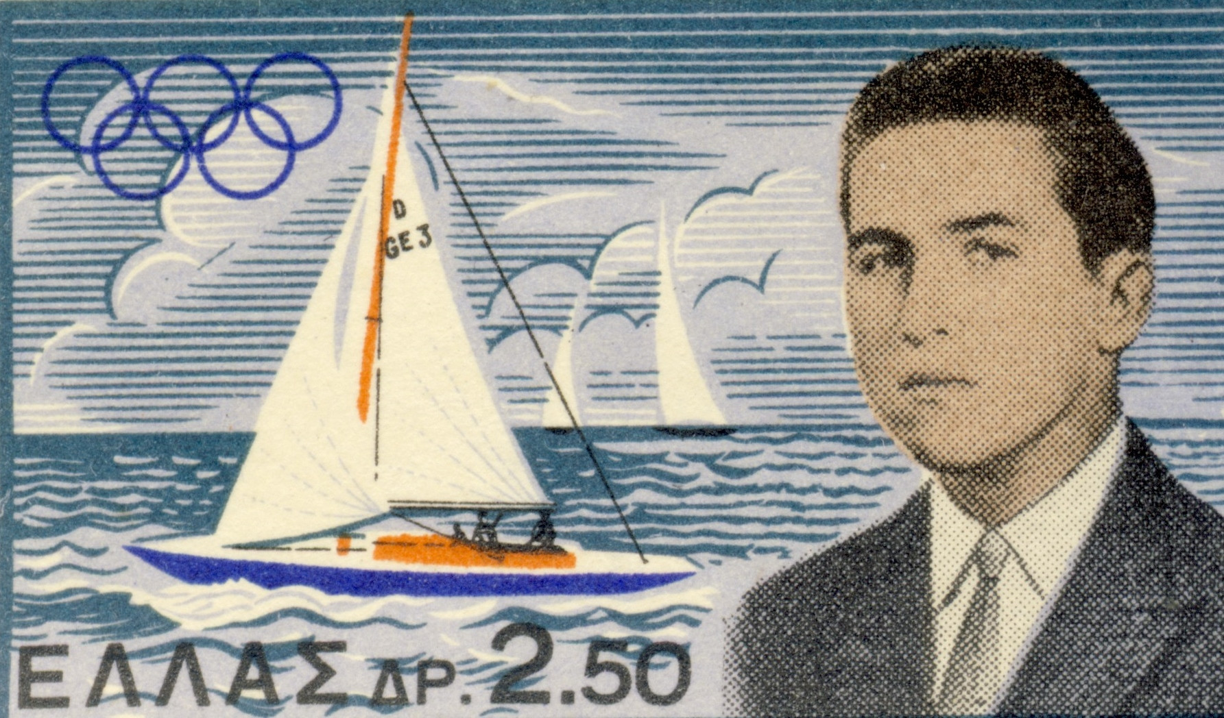 A stamp commemorating the Greek victory ©Hellenic Post
