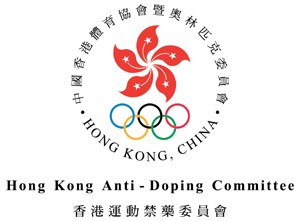 Hong Kong triathlete banned for four years after refusing to take drugs test