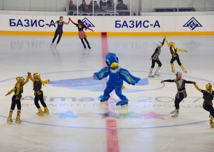 Almaty 2017 Winter Universiade venues visited as FISU inspect preparations