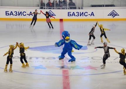 Almaty 2017 Winter Universiade venues visited as FISU inspect preparations