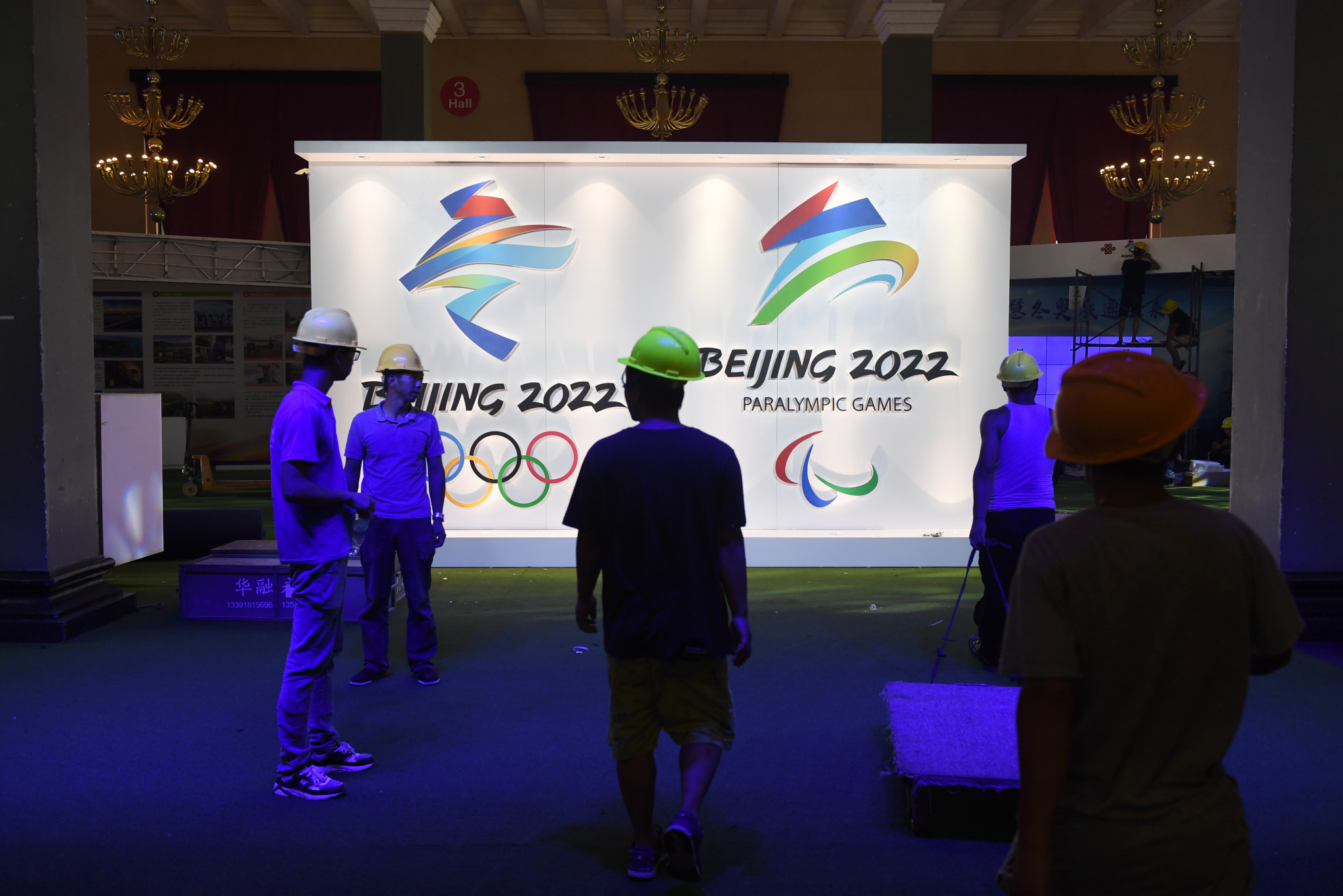 Beijing 2022 says all venues will be completed by the end of the year ©Getty Images