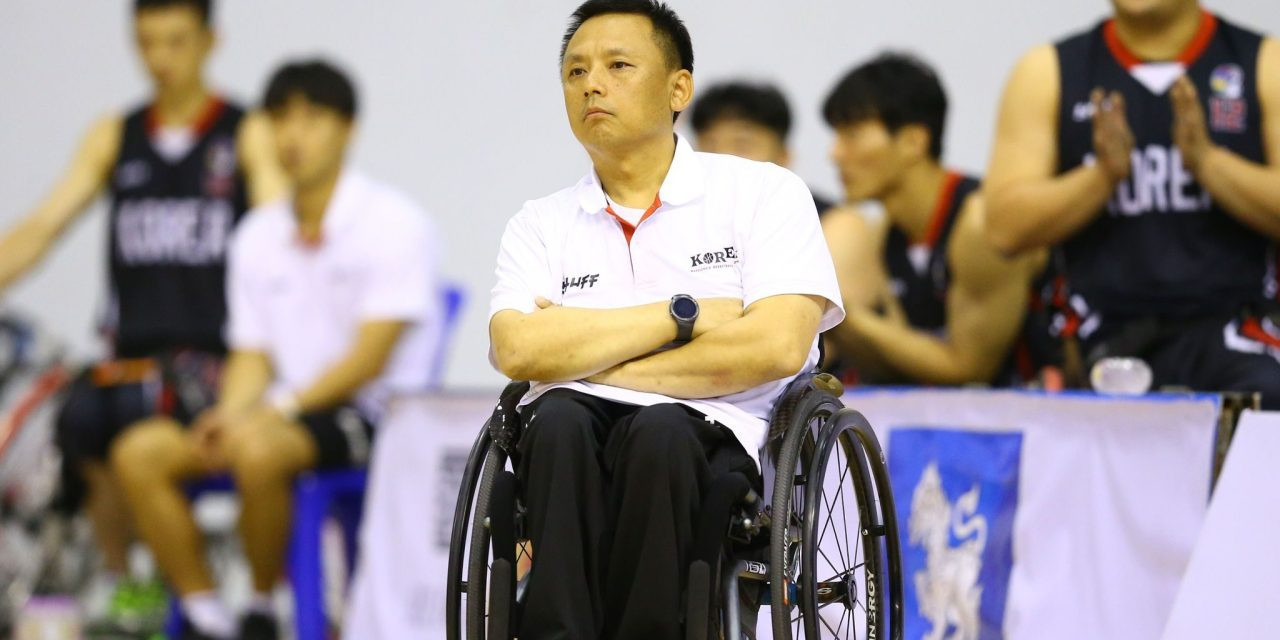 IWBF pay tribute after Korean wheelchair basketball coach dies