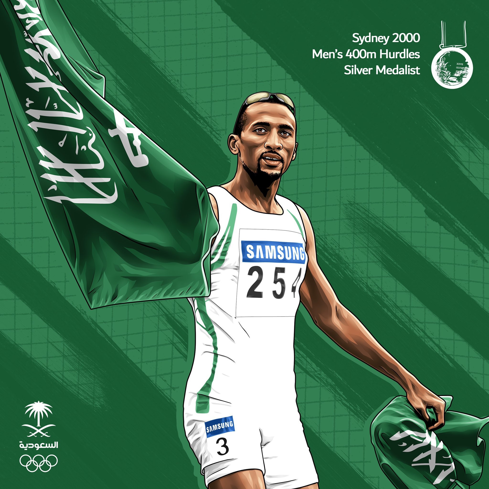 "Al-Somaily's historic Olympic medal ""inspired a generation"" in Saudi Arabia, SAOC claim"