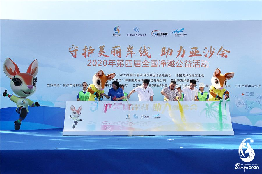 Asian Beach Games organisers hold clean-up event in Sanya to promote marine protection