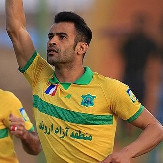 AFC ban Iranian striker after racist slant-eyed goal celebration