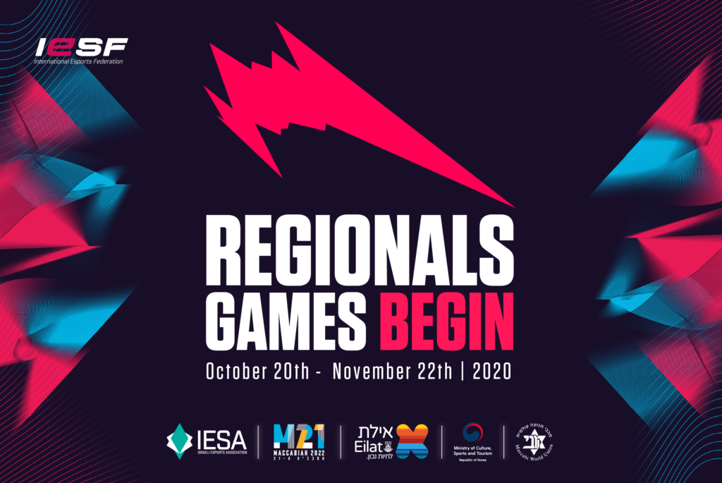 IESF launches regional qualifiers for Esports World Championship