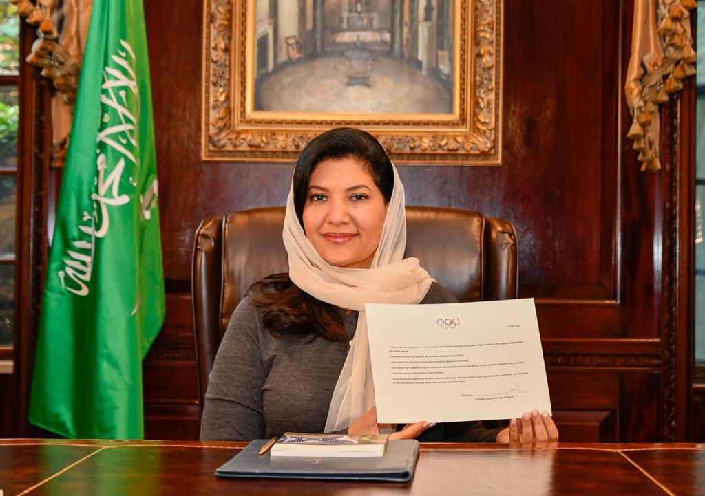 Saudi Arabian IOC member Princess Reema Bandar Al-Saud said a successful bid would be a boost for women and girls in the country ©SAOC