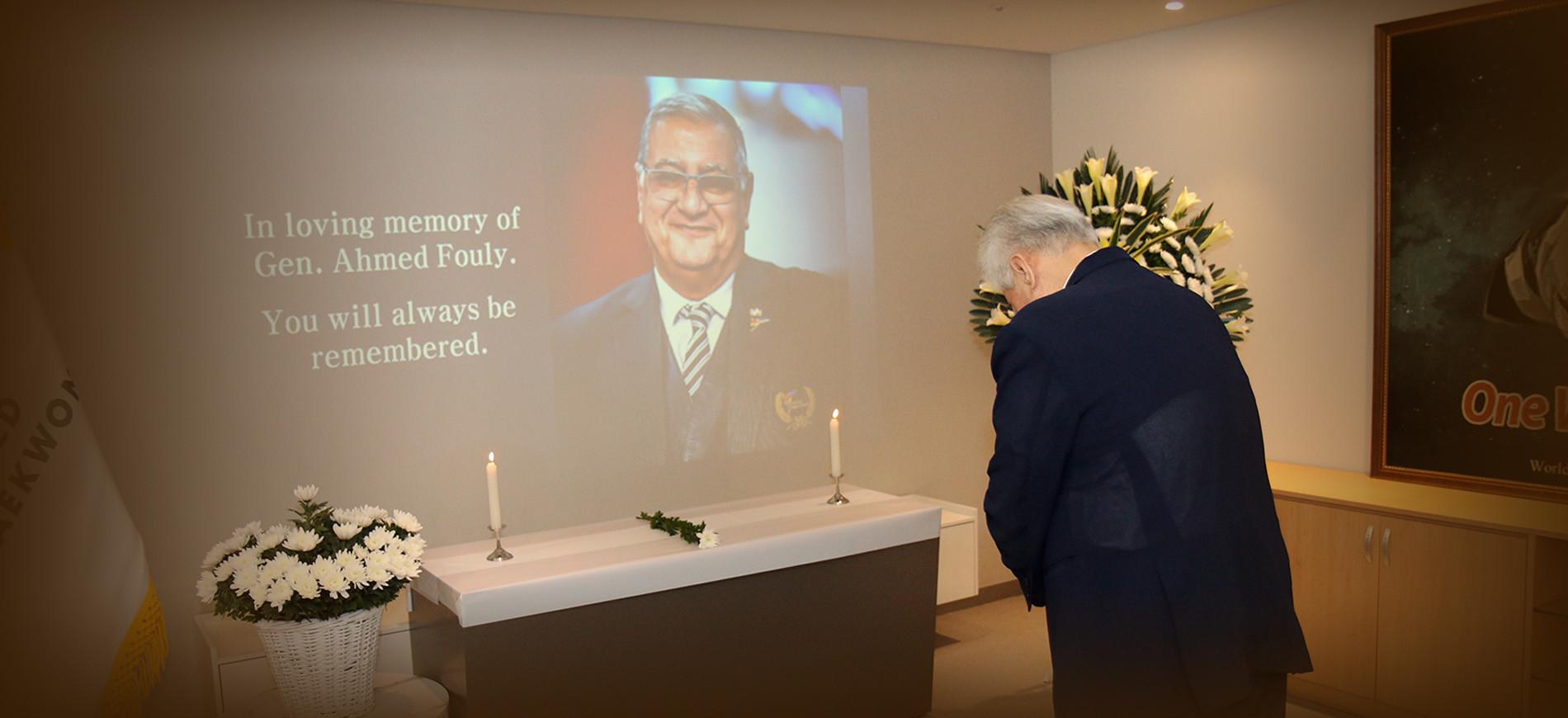 World Taekwondo President Chungwon Choue led tributes to Egypt's Ahmed Fouly, who died last week at the age of 70 ©World Taekwondo
