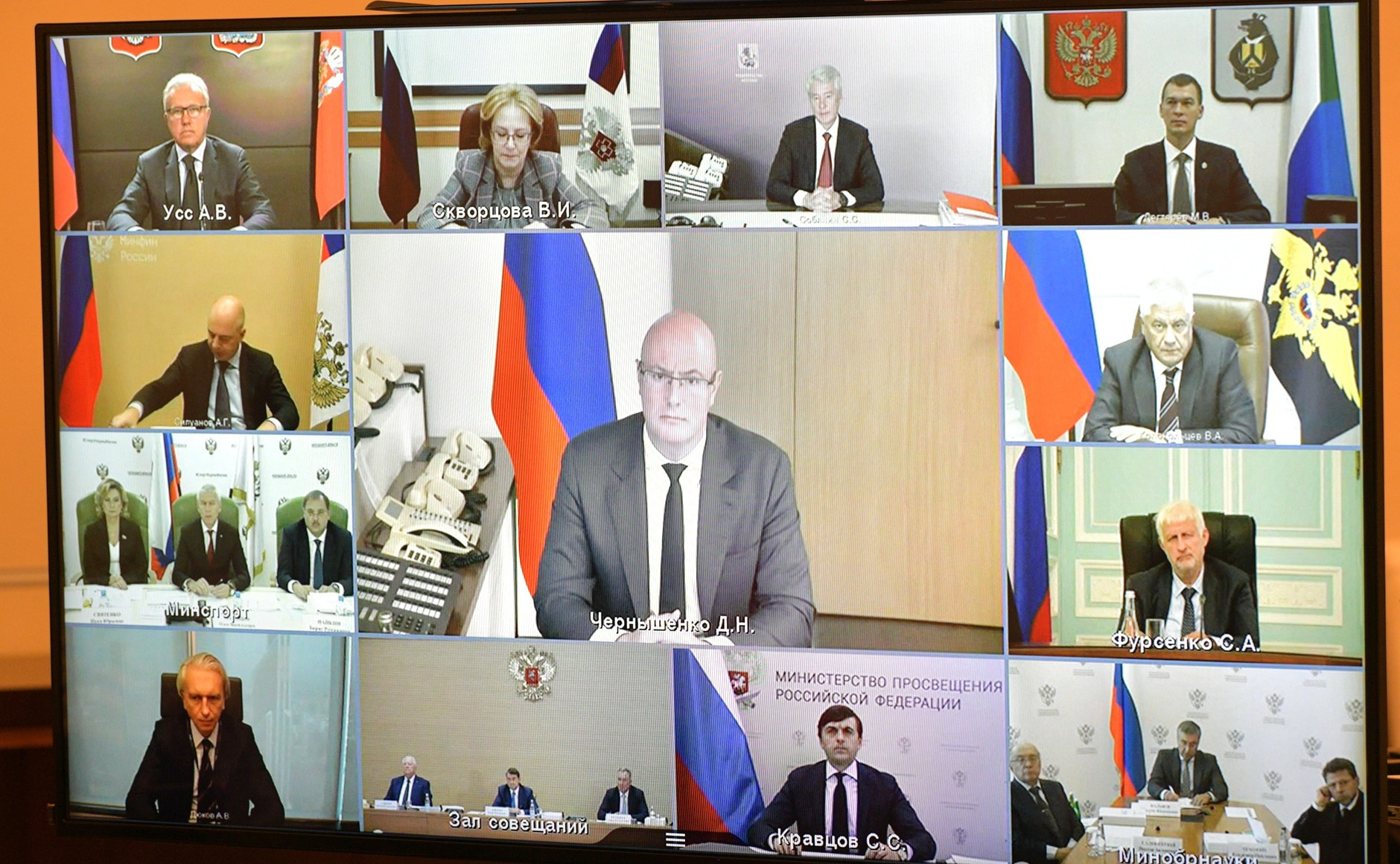 Russia's Deputy Prime Minister Dmitry Chernyshenko, centre, claimed that the country had a zero tolerance to doping ©The Kremlin
