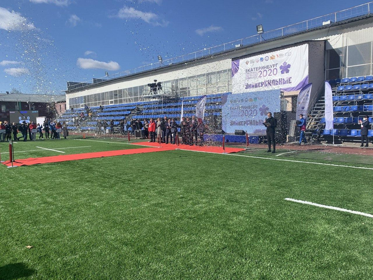 Ural Federal University hosted the All-Russian Summer Universiade ©Yekaterinburg 2023
