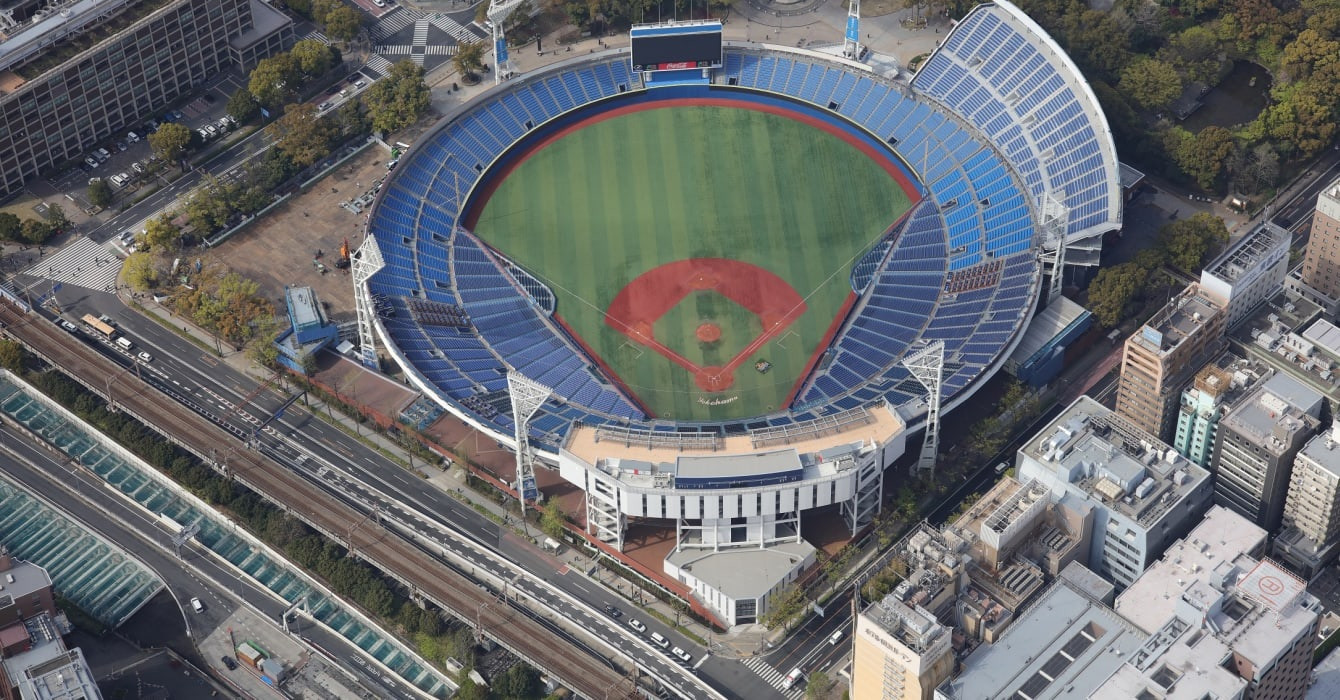 Yokohama Stadium, a Tokyo 2020 venue, is set to be around 80 per cent full as part of a three-day trial ©Tokyo 2020