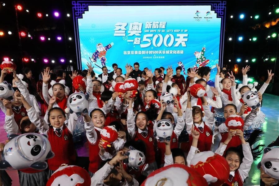 There are now less than 500 days until the Beijing 2022 Olympics are set to start ©Beijing 2022