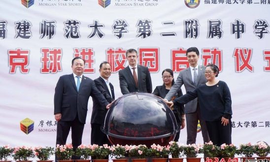Teqball Campus programme launched in China to increase youth participation