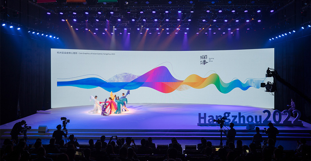 Colour system and core graphics unveiled for Hangzhou 2022 Asian Games