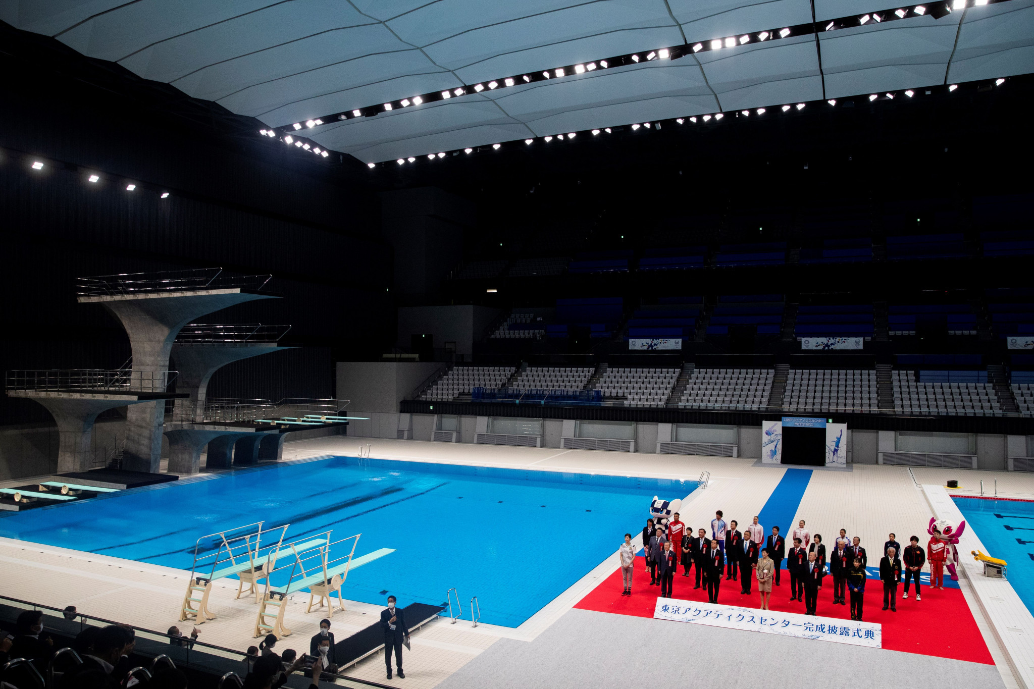 A grand Opening Ceremony took place at the Aquatics Centre for the Tokyo 2020 Olympic and Paralympic Games ©Getty Images