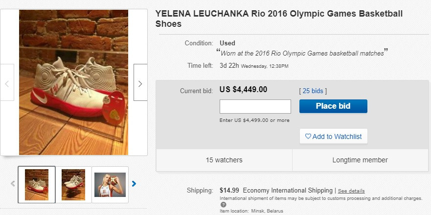 Shoes worn by Belarus basketball star Yelena Leuchanka at the Rio 2016 Olympic Games are being auctioned online ©eBay