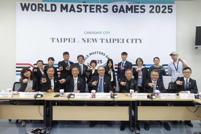 Taipei and New Taipei City awarded 2025 World Masters Games