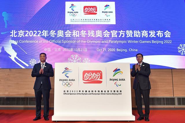 Panpan Foods become new snack sponsor for Beijing 2022