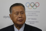 Tokyo 2020 President gives up role as head of Japan Rugby Union to concentrate on Olympics